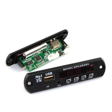 DC 5V 12V USB Power Supply TF FM Radio MP3 Decoder Board 5V Audio Module AUX Remote Control Car Remote Music Speaker