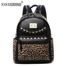 Fashion Leopard Rivet Boy Popular Schoolbag Backpack Teenager Girl High School Pu Leather Travel Backpacks Sac A Dos Black Bags