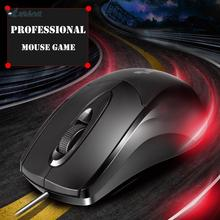Professional Gaming Mouse 1600 DPI 3 Buttons 3D Optical USB Wired Computer Mice Gamer Mouse For Laptop PC Home Office Use Maus(China)