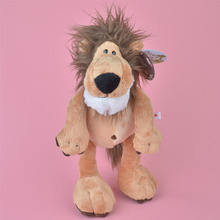 NICI Forest Animal Lion Plush Toy, 25cm Baby Gift, Kids Toy Wholesale with Free Shipping