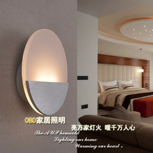 HAIXIANG Modern minimalist LED Wall Lamp bedside light energy-saving lamps living room bedroom aisle acrylic round Lighting
