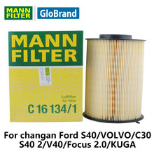 MANNFILTER  car air filter  C16134/1   for  changan Ford S40/VOLVO/C30/S40 2/V40/Focus 2.0/KUGA 1.6/2.0 auto parts