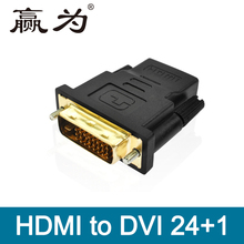 Standard HDMI V1.4 to DVI 24+1 Adapter Female to Male 1080P HDTV Converter for PC PS3 Projector TV Box Compatible for 24+5 DVI(China)