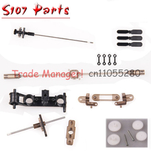 FREE shipping SYMA S107G S107 spare parts Main tube piece  Tails Props Balance Bar Shaft Gears Main Frame for s107 rc helicopter