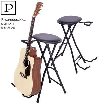 Pylon Guitar Pylon 3100 Guitar Chair Guitar Stool Guitar Stand All-in-One<br>