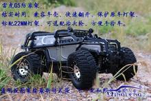 Roll cage sway bar anti collision body protection + wheelie bar rc car for Thunder Tiger MT4 G5