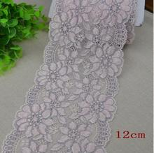 2 Meters Pink Embroidered Net Lace Trim Decoration Elastic Lace Ribbon Sewing Handicrafts 12CM Width