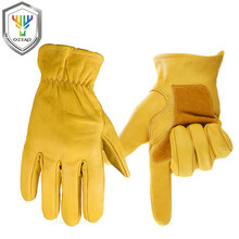 OZERO Cool Motorcycle Gloves Moto Racing Gloves Knight Leather Ride Bike Driving BMX ATV MTB Bicycle Cycling Motorbike 1016