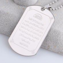 New Fashion 316 L stainless steel Silver Muslim Allah Ayatul Kursi islam quran scriptures pendant necklace for men women Jewelry