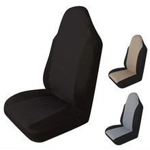Auto Seat Cover Universal Cushion with Front Car Vehicle Seat Cover Single-piece Packing Four Seasons Anti-Dust Cushion
