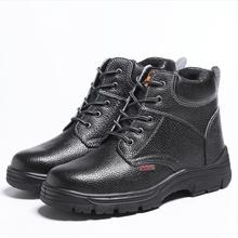 big size men's fashion black steel toe covers working safety shoes soft leather platform site tooling ankle boots security male(China)