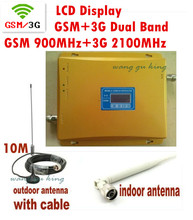 LCD Display ! High gain Dual Band Booster GSM 3G Repeater ,65dbi Mobile Signal 2G 3G WCDMA GSM Booster 900 /2100 Amplifier