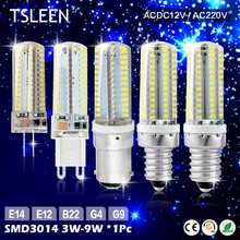 +Cheap+ G4 3014 SMD 3/5/6/8/9W LED Crystal Lamp Light LED Silicone Bulb 12V DC 12V AC/D # TSLEEN
