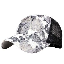 Women Hat Cap Female Casual Summer Net Cap Hat Snapback Female Flower Black Cap s72