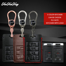 4&5 Button Key Cover Case For Cadillac CTS Escalade SRX ATS STS XTS Car Logo Keychain Genuine Leather Key Cover For Cadillac CTS