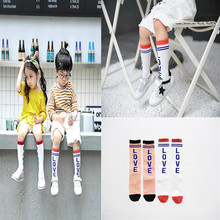 Boys Girls Dog Socks Tiny Cottons Baby Cute Middle Tube Socks Children Lovely Floor Tube Choses Kids High Knee(China)