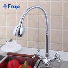 FRAP Silver Double handle Kitchen faucet Mixer Cold and Hot Kitchen Tap Single Hole Water Tap torneira cozinha F4319(China)