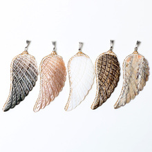 3PCS Natural Shell Slice&Rhinestone Angel Wing Pendant 27*58mm Feather Charm Women Men Handmade for Necklaces Jewelry Making