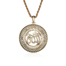Classic Pendant Necklace For Women/Men Gold Color Trendy Islam Charms Necklace Religious Muslim Jewelry P20(China)
