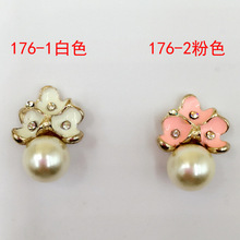 Pearl with Rhinestone button pink white enamel finding component DIY metal alloy jewelry making accessories hair flowers button