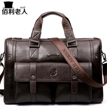 "BailiLaoRen Business Briefcase Leather Man 14-15"" Laptop Handbags Large-Capacity Travel Men's Messenger Crossbody Bag P083(China)"