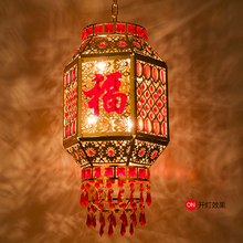 Chinese antique Lantern pendant light Festival Spring holiday balcony new year six angle rotating lanterns pendant lamps ZA11169(China)