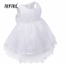 2017 Newesr White Girl Christening Gown Infant Baby Dress For Little Girls Daily Wear Wedding Birthday Party Baptism Dress(China)