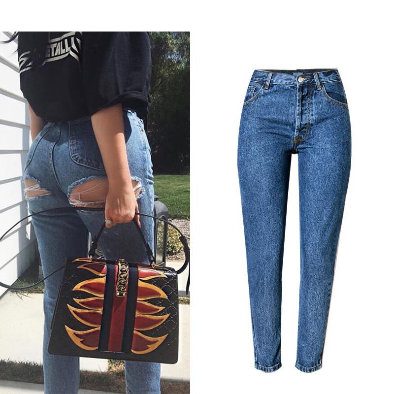 Super Sexy Bu Ripped Hole Jeans Slim Fit Women Jeans High Waist Exposed Hips Fashion Denim Women Boyfriend Skinny Jeans Femme (8)