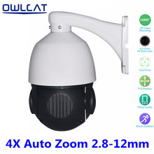 OwlCat High Speed Dome Camera Full HD 1080P/960P IP Camera PTZ Outdoor 4X Zoom CCTV Security Video Network Surveillance Camera