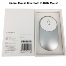 Original Xiaomi Mouse Portable Wireless Optical Bluetooth 4.0 RF 2.4GHz Dual Mode Connect Mi Mouse XMSB01MW Silver Gold FreeGift