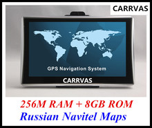 7 inch Russia Car GPS Navigation 800Mhz FM/8G/DDR3 256M CE6.0 navigator 2016 Europe maps, Navitel 9.1 maps for Russia, Belarus(China)