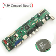V59 Universal LCD TV Controller Driver Board T.VST590.31 V59 ONLY Control Board Free Shipping