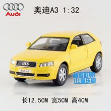 Brand New KT 1/32 Scale Germany Audi A3 Diecast Metal Pull Back Car Model Toy For Gift/Kids/Collection(China)