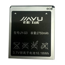 In Stock High Quality Jiayu JY-G3 2750mAh Mobile Phone Battery For Jiayu G3 Android 4.5 Inch Cell Phone
