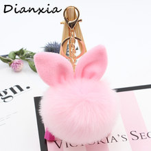Random Color Rabbit Small pendant Mobile Phone Chain plush cute decoration gift  for girl or woman Dianxia
