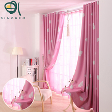 Sinogem News White clouds full shade cloth Korea bedroom living room study children's room curtains finished custom screens Gone(China)