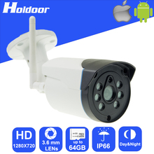 "Security Camera with 1/4"" 1.0MP CMOS 3.6mm HD Lens Resolution 720P Waterproof outdoor IR CUT day and night mode auto switch"