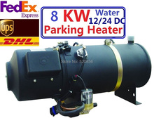 8Kw 24V Water Heater Similar Webasto Heater Auto Liquid Parking Heater With For Trucks Hot Sell In Europe High Quality(China)