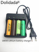 18650 charger 4 slot intelligent lithium battery charger high performance anti short circuit charger multi-function charging