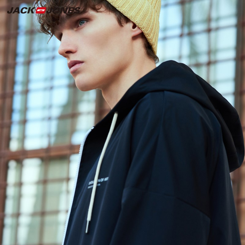 JackJones Men/'s Winter Fashion Short Pure Color Hooded Jacket Menswear| 219121532