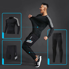 Sportswear Gym Compression-Suit Training-Tights Jogging Running Fitness Men's Riding