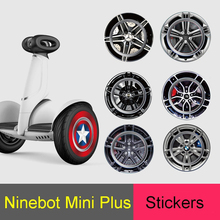 Stickers Lamborghini Ninebot-S Segway Wheel-Cover Balance Scooter Xiaomi for Plus Xiaomi/Mini/Plus/..