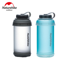 Naturehike TPU Folding Bottle Portable Outdoor Hiking Cycling Sports Fitness Kettle
