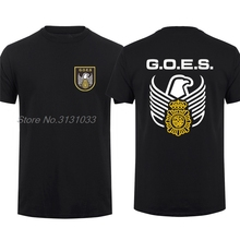 Men Tops T-Shirt Short-Sleeve SWAT Espana Police Special Forces Spain National Goes-Logo