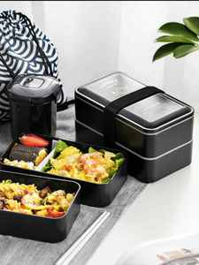 Lunch-Box Compartments Food-Container Microwavable Bpa-Free Japanese Double-Layer Leakproof