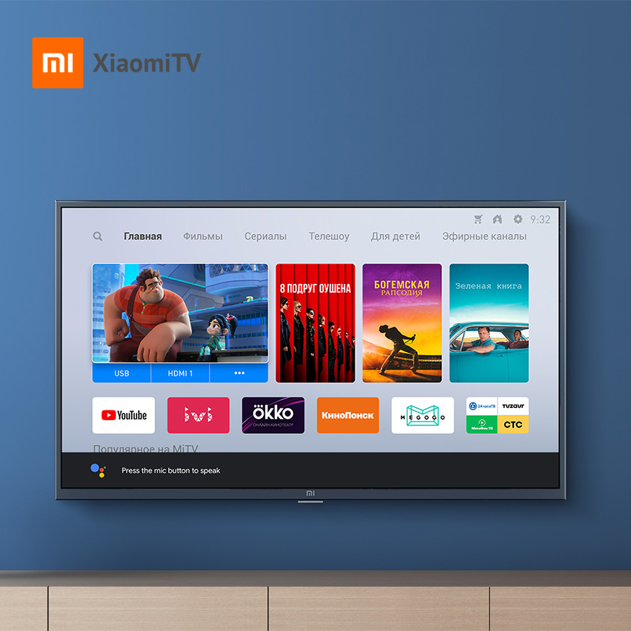 Xiaomi Smart 4A 55 inches 3840*2160 FHD Full 4K HDR Screen TV Set WIFI Ultra-thin 2GB+8GB storage Game Play Display Dolby