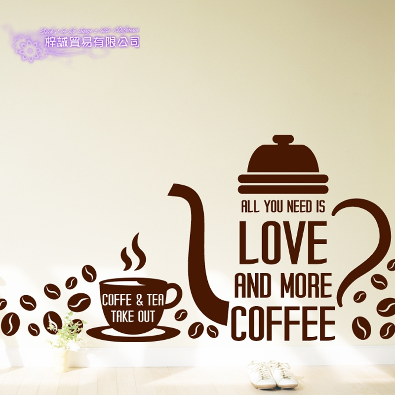 Coffee Sticker Letter Decal Cafe Poster Vinyl Art Wall Decals Pegatina Quadro Parede Decor Mural Coffee Sticker