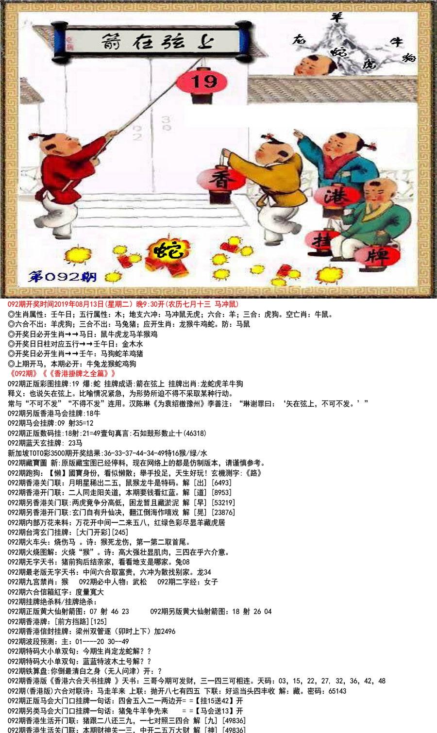Ha3260f8097c94882b5c55fb92dafb6deg.jpg (900×1510)