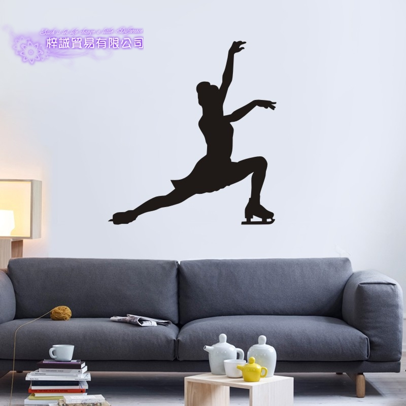 DCTAL Figure Skating Car Sticker Decal Skiing Ice Sports Posters Vinyl Wall Decals Pegatina Decor Mural Sticker