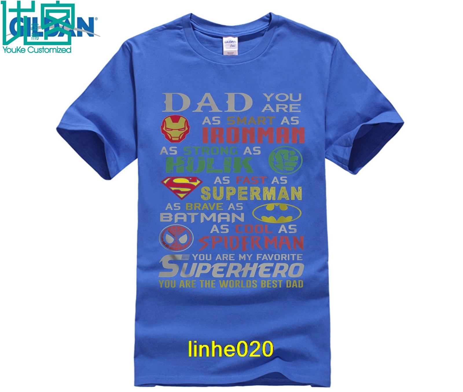 funny t shirt Dad Shirt- Superhero Dad Shirt tshirt men tee
